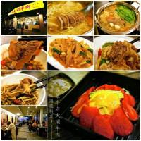 新北市美食 餐廳 中式料理 台菜 高雄牛老大涮牛肉(土城店) 照片