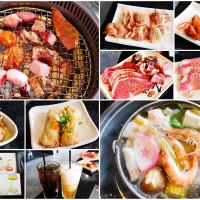 新北市美食 餐廳 餐廳燒烤 燒肉 石頭日式炭火燒肉(土城) 照片