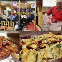新北市美食 餐廳 餐廳燒烤 鐵板燒 自強鐵板燒 照片