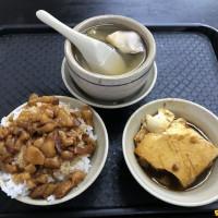 新北市美食 餐廳 中式料理 小吃 今大魯肉飯 照片