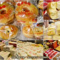 新北市美食 餐廳 烘焙 中式糕餅 老順香餅店 照片