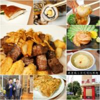 新北市美食 餐廳 中式料理 粵菜、港式飲茶 新農園會館 照片