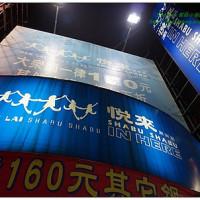 新北市美食 餐廳 火鍋 涮涮鍋 悅來涮涮鍋(中港店) 照片
