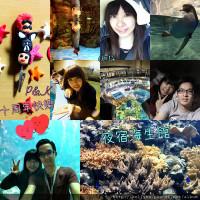 屏東縣休閒旅遊 景點 博物館 國立海洋生物博物館 照片