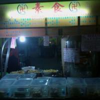 新北市美食 餐廳 素食 素食 中和街第一家素食 照片