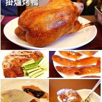 台北市美食 餐廳 中式料理 川菜 國賓大飯店 川菜廳 照片