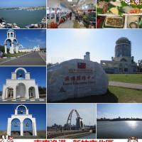 新竹市休閒旅遊 景點 景點其他 南寮漁港(17公里海岸線) 照片