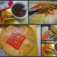 台北市美食 餐廳 烘焙 中式糕餅 郭元益的家 House of Kuo 照片