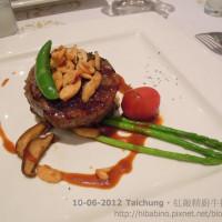 台中市美食 餐廳 異國料理 美式料理 紅敞精廚牛排 照片