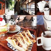 台南市美食 餐廳 中式料理 鹿早茶屋 照片