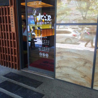 台中市美食 餐廳 火鍋 火鍋其他 北澤壽喜燒 (台中公益店) 照片