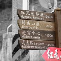 花蓮縣休閒旅遊 景點 景點其他 馬太鞍溼地 照片