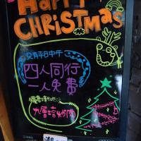 台北市美食 餐廳 異國料理 日式料理 潮肉壽喜燒(永吉店) 照片