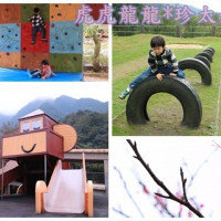 新北市休閒旅遊 運動休閒 體育場 猴硐國小 照片