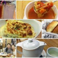 台北市 美食 評鑑 餐廳 異國料理 美式料理 焗本家洋食屋(西門峨嵋店)