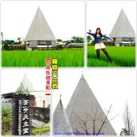 台南市休閒旅遊 景點 古蹟寺廟 菁寮聖十字架天主堂 照片