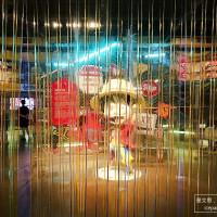台北市休閒旅遊 景點 藝文中心 華山1914文化創意產業園區 照片