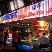 台北市美食 餐廳 中式料理 麵食點心 華西街台南担仔麵 照片
