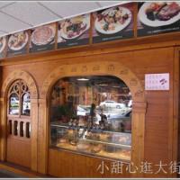 台北市美食 餐廳 異國料理 墨西哥料理 鄉香美式墨西哥西餐廳 照片