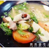 台北市美食 餐廳 異國料理 南洋料理 雲南擺夷小吃 照片