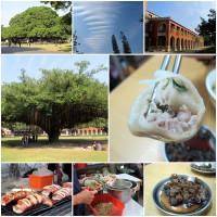 台南市休閒旅遊 景點 景點其他 成功大學 照片