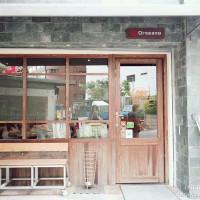 台北市美食 餐廳 異國料理 義式料理 奧瑞岡義式餐廳 Oregano 照片