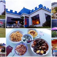 高雄市美食 餐廳 中式料理 台菜 愛上布諾閣私房美食館 照片