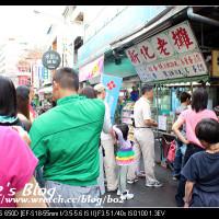 台南市休閒旅遊 景點 觀光商圈市集 新化老街 照片