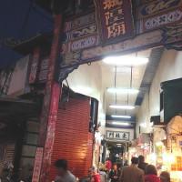新竹市休閒旅遊 景點 古蹟寺廟 新竹都城隍廟 照片