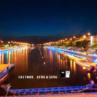 彰化縣休閒旅遊 景點 海邊港口 鹿港 照片