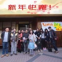 台中市美食 餐廳 火鍋 火鍋其他 小北澤壽喜燒 (台中精明店) 照片