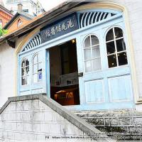 新北市休閒旅遊 景點 古蹟寺廟 滬尾偕醫館 照片