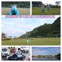 基隆市休閒旅遊 景點 海邊港口 碧砂漁港 (八斗子觀光漁港) 照片