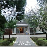 桃園市休閒旅遊 景點 古蹟寺廟 樟腦收納所 照片