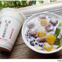 台中市美食 餐廳 飲料、甜品 甜品甜湯 東海龍門客棧(總店) 照片