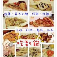 台中市美食 餐廳 異國料理 義式料理 Gioia PaPa喬e歐爸爸手工披薩 照片