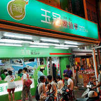 澎湖縣 美食 餐廳 中式料理 中式料理其他 北新橋牛雜湯 照片