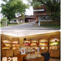 宜蘭縣休閒旅遊 景點 觀光工廠 橘之鄉蜜餞形象館 照片