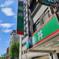 台北市美食 餐廳 中式料理 台菜 福井麵疙瘩 照片