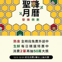 台北市美食 餐廳 中式料理 粵菜、港式飲茶 糖朝 (統領概念旗艦店) 照片