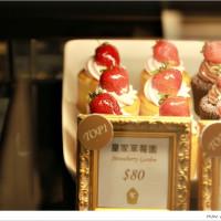 規小孫在克勞蒂杯子蛋糕CLOUDY CUPCAKE(台中大遠百) pic_id=654559