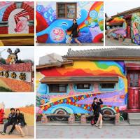 彰化縣休閒旅遊 景點 觀光商圈市集 桂花巷藝術村 照片