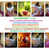 南洋峇里女子SPA在豐春冰果店 pic_id=3634102
