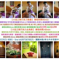 南洋峇里女子SPA在豐春冰果店 pic_id=3634107