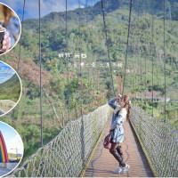 新竹縣休閒旅遊 景點 景點其他 北角吊橋 照片