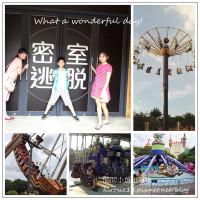 台中市休閒旅遊 景點 主題樂園 麗寶樂園 照片