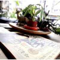 台南市美食 餐廳 咖啡、茶 咖啡館 鵪鶉鹹派 照片