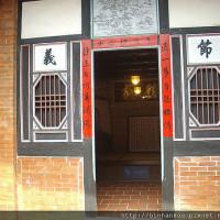 新北市休閒旅遊 景點 古蹟寺廟 蘆洲李宅古蹟 照片
