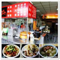 宜蘭縣美食 餐廳 中式料理 小吃 蘇澳港廟口廖榮川米糕 照片