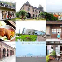 宜蘭縣休閒旅遊 景點 博物館 蘭陽博物館 照片